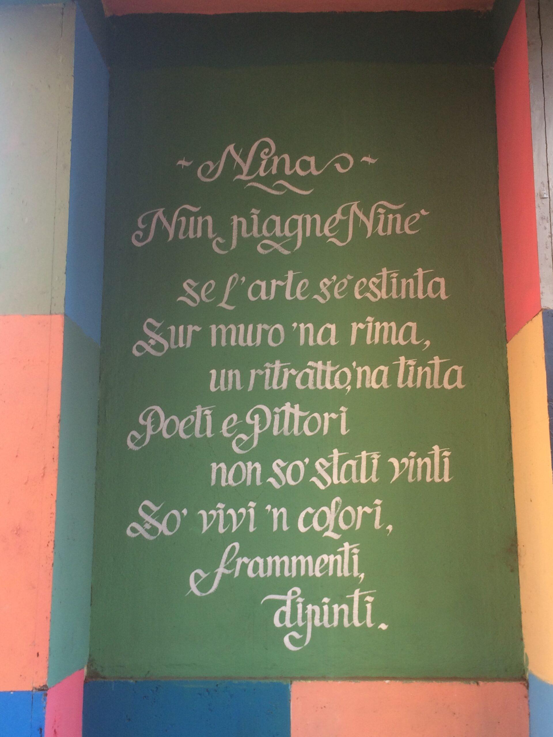Poeti Anonimi del Trullo - P.A.T. - Pepsy, NINA, 2014